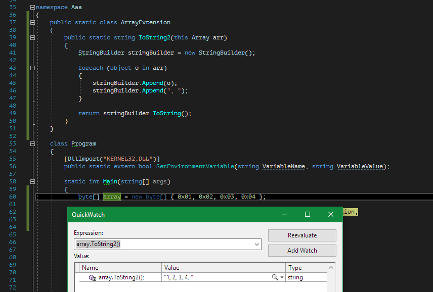 Previewing the content of arrays in .NET application using Visual Studio
