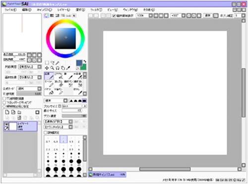 Editors PaintTool SAI