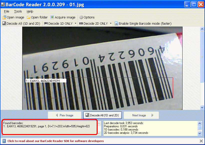 Updated Software: ByteScout Barcode Generator SDK 4 50 0 875