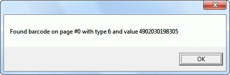 barcode reader vbscript