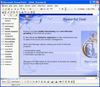 PowerPoint main window